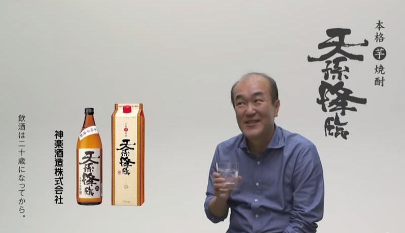 http://miyazaki.fool.jp/blog/wp-content/uploads/2015/07/2015y07m12d_104946168.jpg