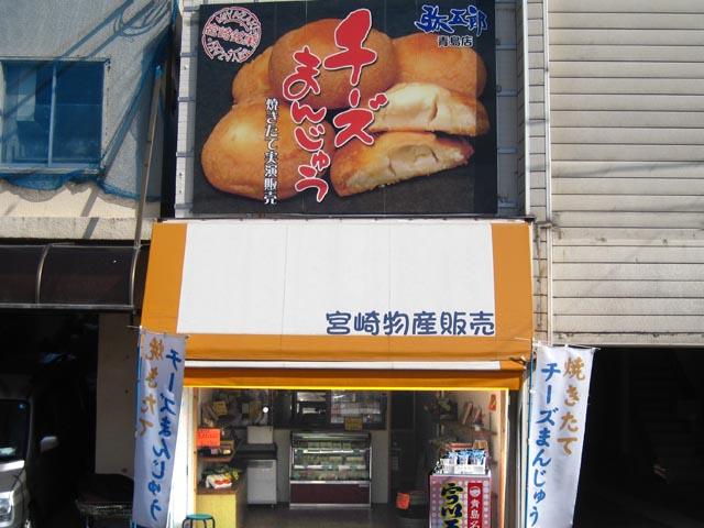 yagorou_aoshima-main 001