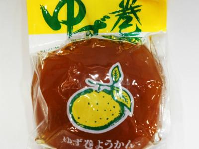 柚子を丸ごと使った宮崎の高級な和菓子『ゆず巻きようかん』
